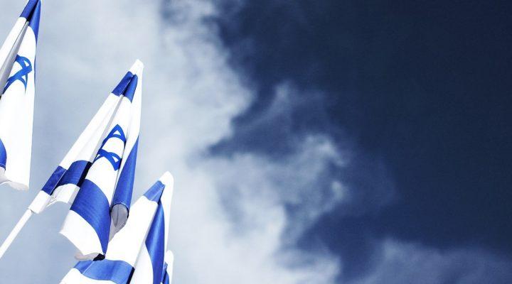 New Texas/Israel trade initiative