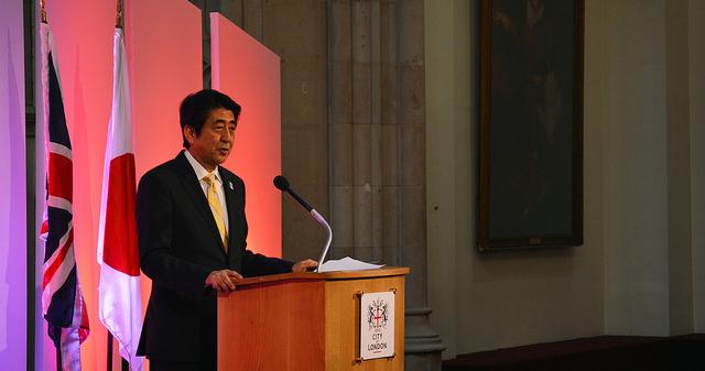Japan, EU seal free trade deal