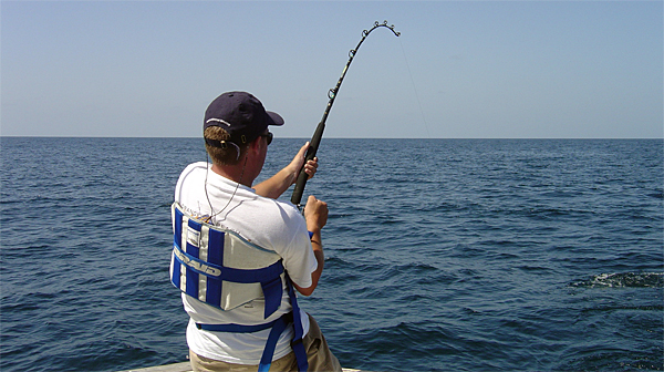 Rutgers Extension to offer fisheries science course