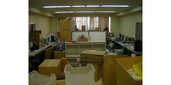 KDA Garden City Field Office to move locations   Morning Ag