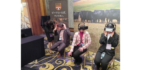 Virtual reality beef tours expand global audience